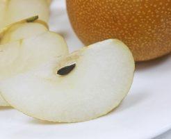 梨 保存 方法