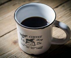 ドリップコーヒー 保存 方法
